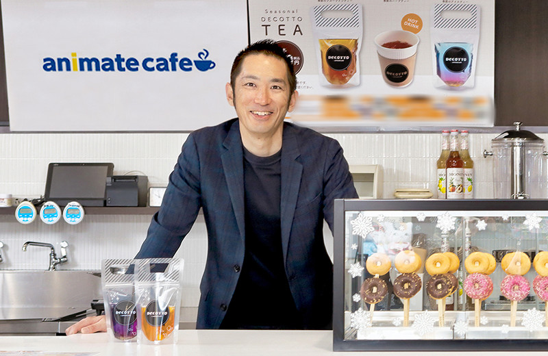 animate cafe 新卒採用